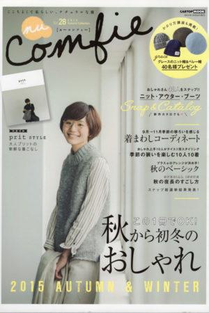 24.shobu_ayano