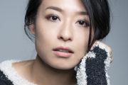 yui nishiyama